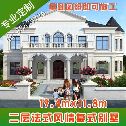 吉安别墅控制AT247二层平顶现代新图纸农村设设计5t龙门吊别墅图片