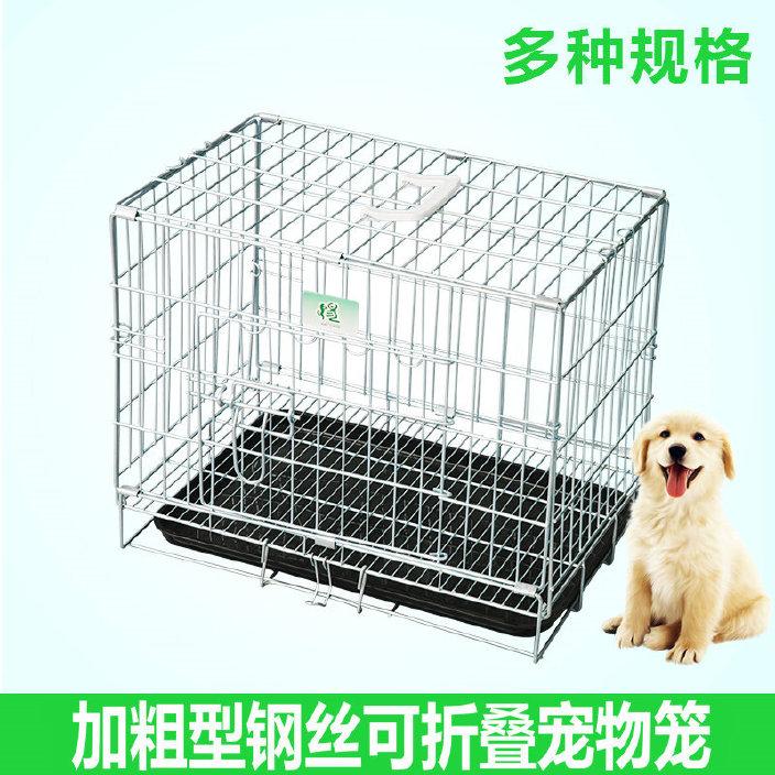 厂家直销南通远扬钢丝狗笼 多色带底网双保险扣小中大型宠物笼