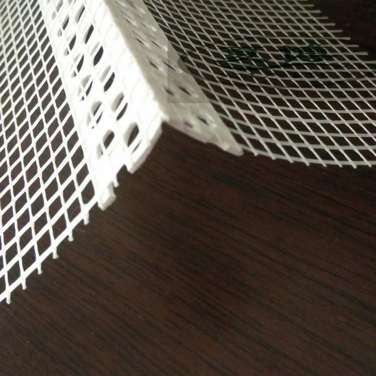 河北夏博外墙保温护角网 网格布护角网  墙角装修成型建材