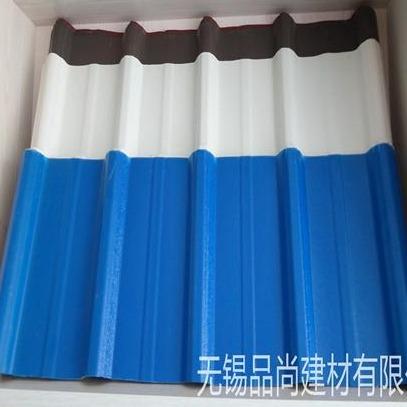 品尚供应合成树脂塑钢瓦  pvc防腐瓦 APVC塑钢瓦  屋面板生产厂家