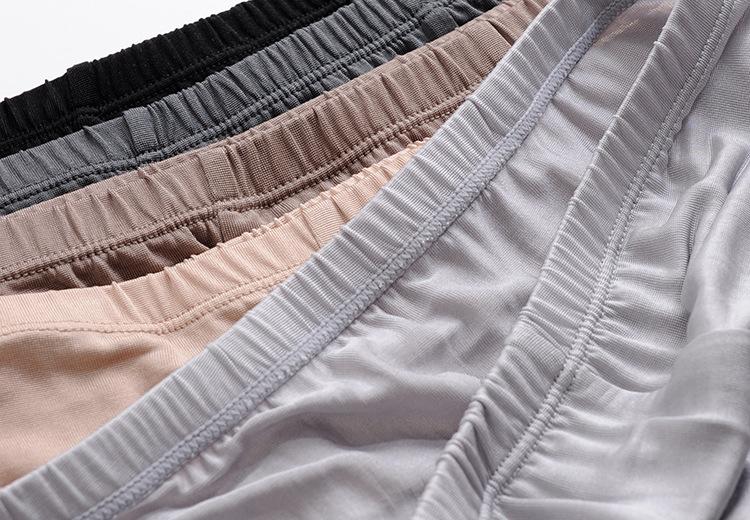 【2014夏季真丝面料中低腰男性感三角裤性感内裤背景图片后背图片