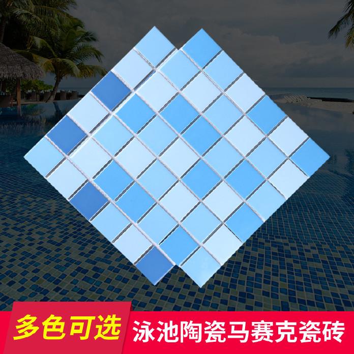 釉面马赛克瓷砖 卫生间厨房马赛克瓷砖酒店工程游泳池结晶釉瓷砖