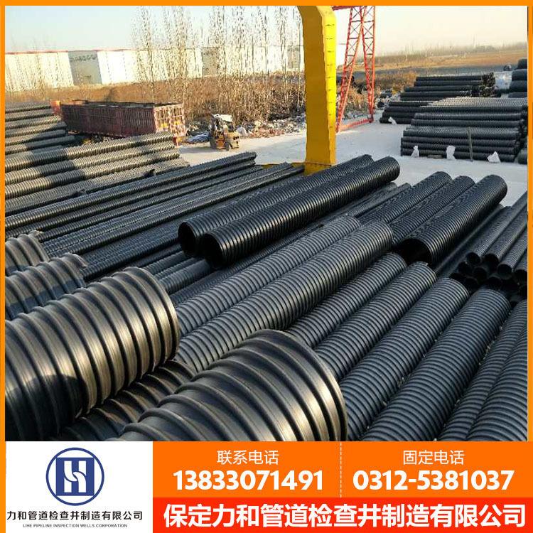 力和管道  厂家直销  HDPE钢带管 PE钢带增强波纹管 质量保证示例图10