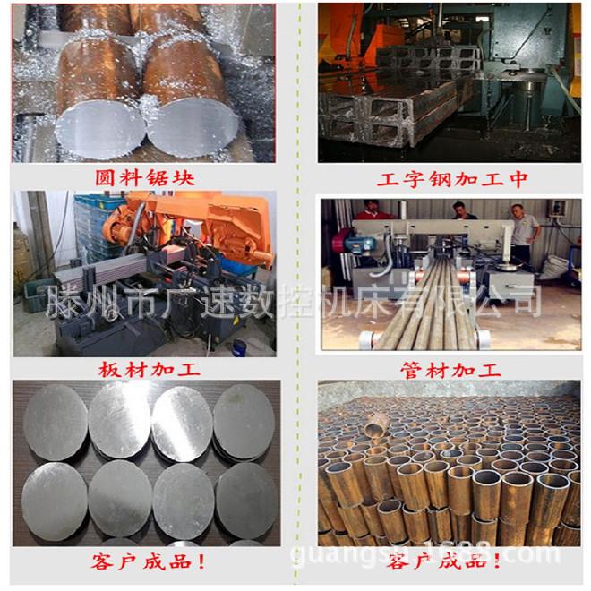 浙江大型龙门带锯床厂家 gb42100金属带锯床价格 成捆管材锯切示例图7