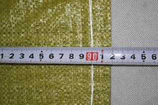 黄色编织袋厂特价80斤粮食袋普黄色蛇皮袋中厚结实塑料编织袋批发示例图17
