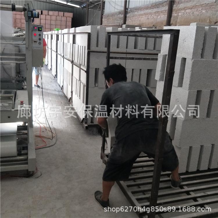 管道保温材料 珍珠岩保温管 管道保温建材 珍珠岩保温瓦壳厂家示例图10