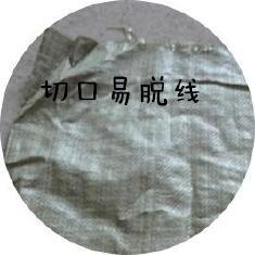 黄色编织袋厂特价80斤粮食袋普黄色蛇皮袋中厚结实塑料编织袋批发示例图24