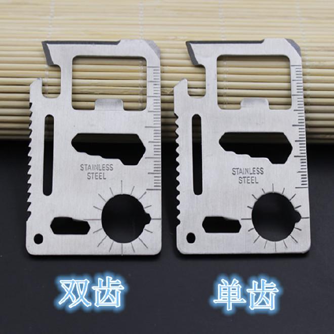 厂家供应 多功能工具卡 卡片刀 户外卡刀 野营小刀 刀具赠品礼品图片