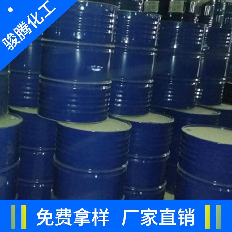 国标 PMA 丙二醇甲醚醋酸酯 工业级 大量现货 质优价廉