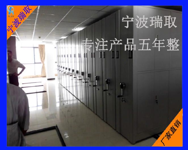 移动密集架|档案密集架|智能密集架|电动密集柜,密集架上门测量