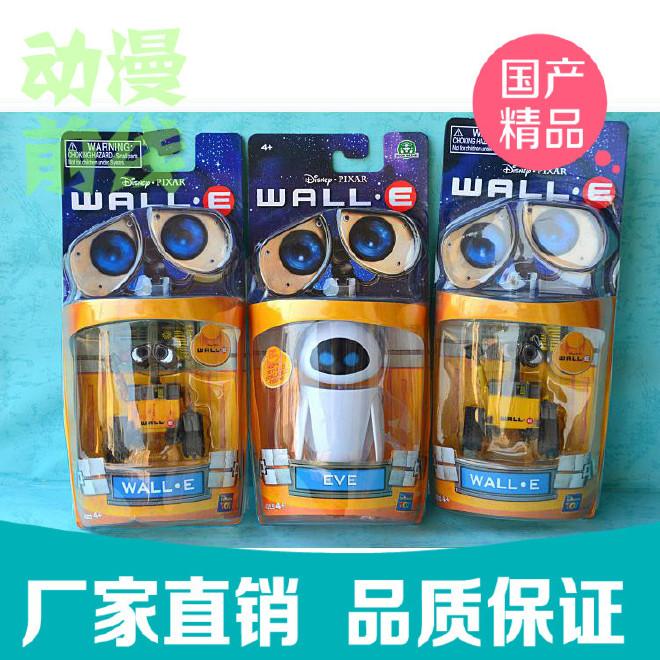 动漫前线手办模型正版Wall.E 机器人总动员 瓦力机器人伊娃图片