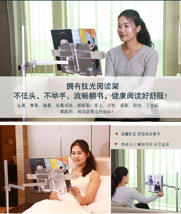 ipad平板电脑落地支架 床头通用懒人健康阅读看书架 OEM示例图3