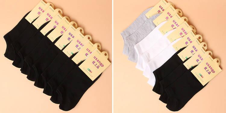 优上品【3-8双装】袜子女短筒袜春夏秋季浅口低帮船袜防臭女棉袜示例图12