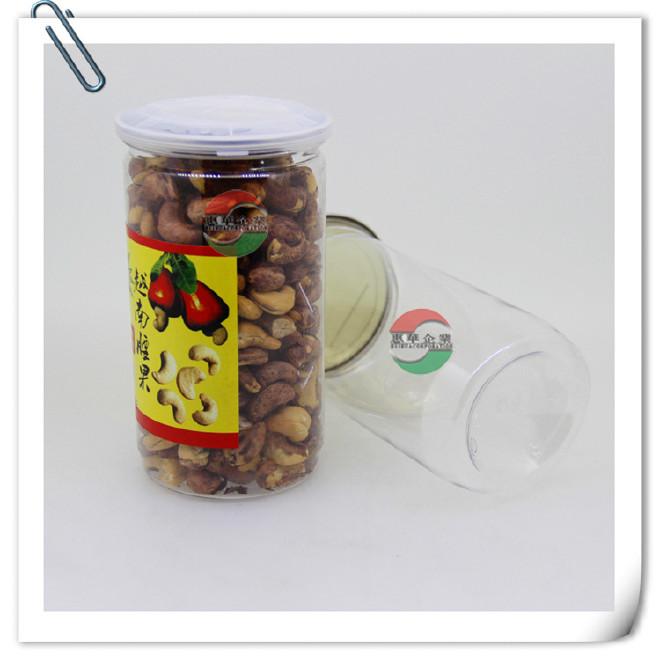 吹塑加工HH750-42干果包装腰果仁塑料易拉罐PET塑料瓶透明食品罐图片