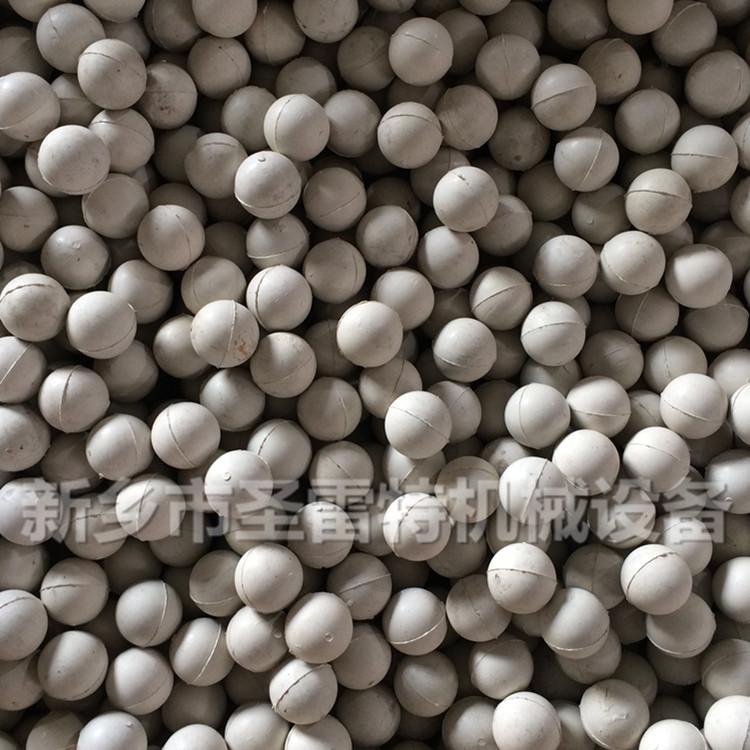 圣雷特厂价直销批发白色30mm橡胶球 圆形振动筛用清网球 旋振筛弹跳球示例图3