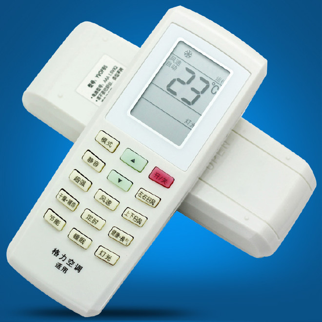 用于 美的中央空调遥控器 rm05/bg(t)-a拉盖型带背光 原型号