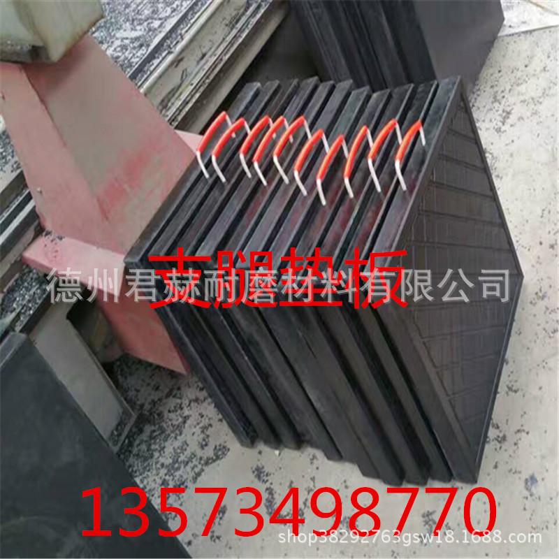 廠家直銷50噸吊車支腿墊板 承重高防滑耐磨高分子聚乙烯支腿墊板示例圖7
