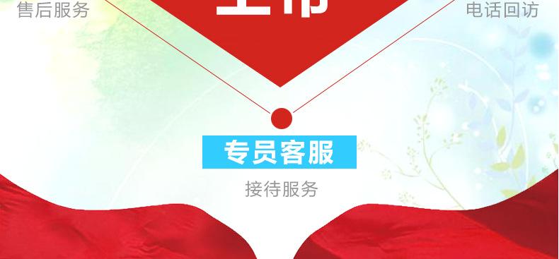 包邮上海互邦电动轮椅HBLD4-E轻便可折叠老年残疾人代步车家用示例图10