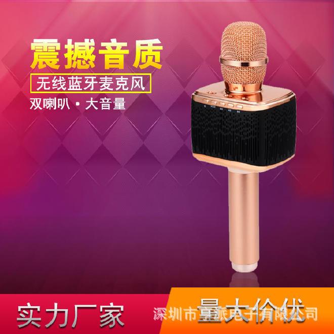 新款手机K歌宝双喇叭双振膜一键消原单手机K歌麦克风H11工厂直销图片