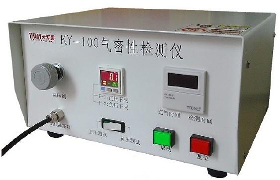 现货手机防水测试仪 漏气漏水检测仪测漏仪正压 负压气密性检测仪