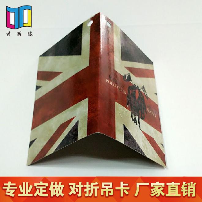 紙卡印刷 定做服裝對折吊牌吊卡廣州廠家定制對折紙卡 合格證標簽圖片