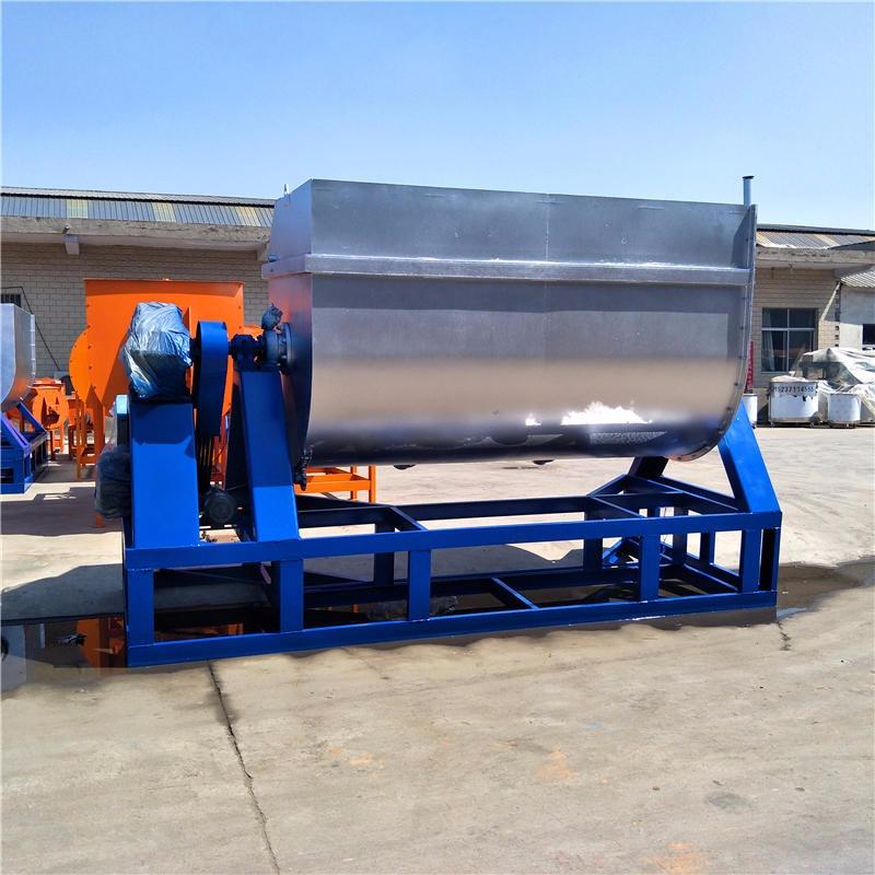 不锈钢真石漆搅拌机 翻转式真石漆混合机 10-40吨真石漆搅拌机
