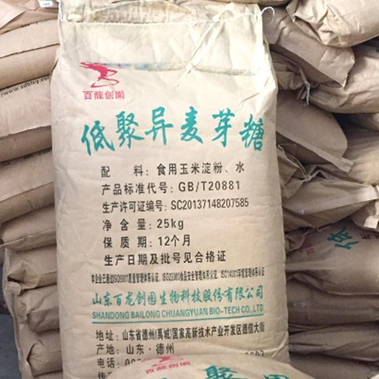 低聚异麦芽糖报价价格,低聚异麦芽糖厂家,低聚异麦芽糖生产厂家