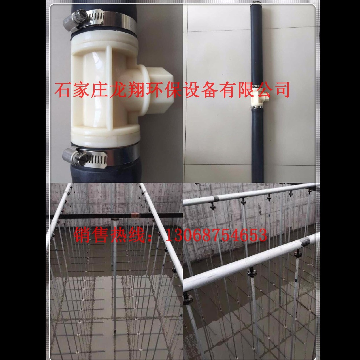 河北可提升曝气器 65管式曝气器  市场价格 厂家生产 微孔曝气管,可提升曝气管,可提升微孔曝气管,管式曝气器