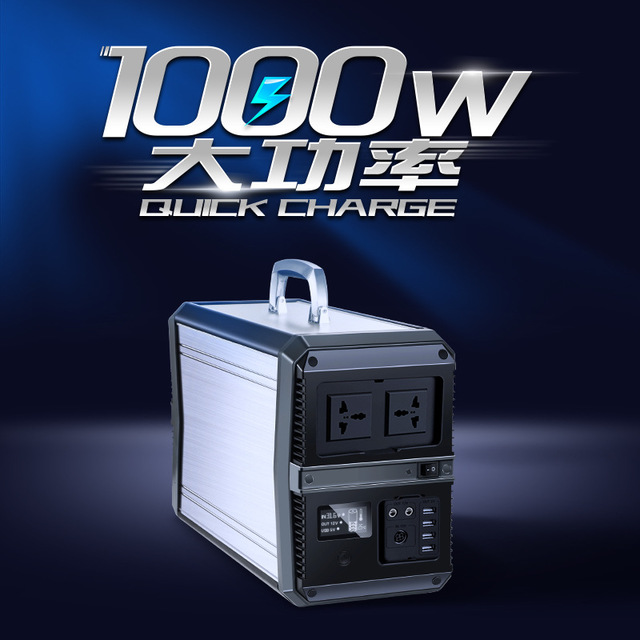 220V移動電源戶外超大容量大功率車載應急1000W通用太陽能充電寶
