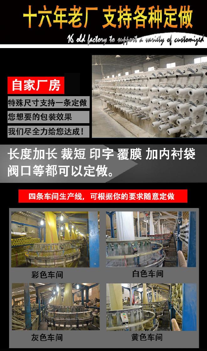塑料编织袋生产厂家灰色蛇皮袋一般质量110宽150长大号打包袋子示例图30