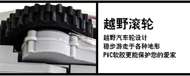 凤瑞(智能扫地机器人)全自动清洁家用拖地oem吸尘器一体机示例图13