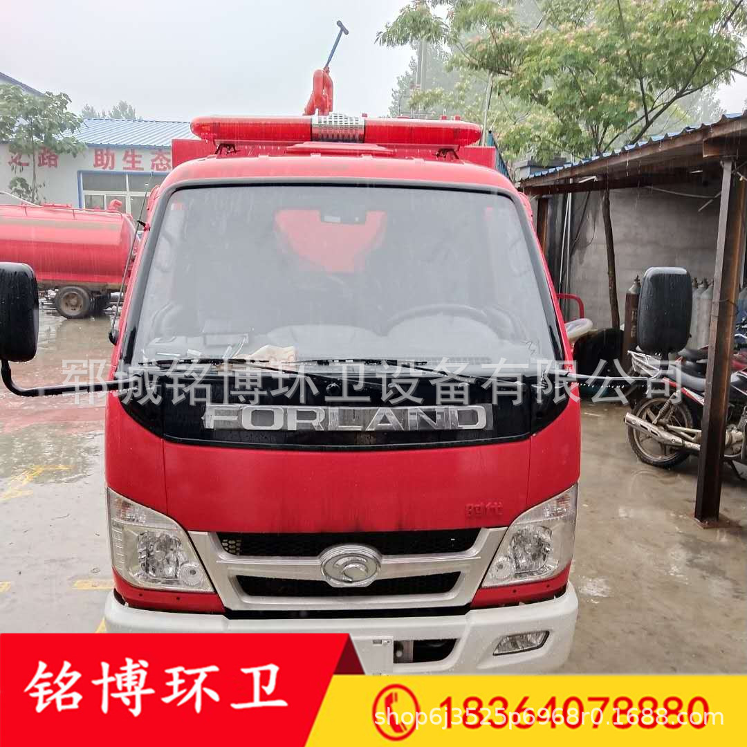 消防� 小型 消防摩托〗� 消防� 微型 ��铀妮�微型消防��S家示例�D5