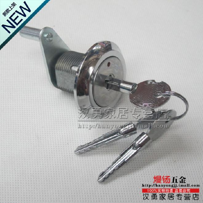 121十字防盗锁转舌锁保险柜锁保险箱锁芯特殊锁
