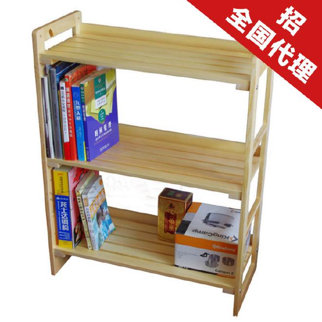 批发实木组合书架 松木书柜 环保实木书架 收纳储物柜 置物架定制