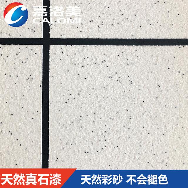 嘉洛美米白色外墻真石漆廠家 天然仿石頭漆建筑工程涂料品牌 不褪色