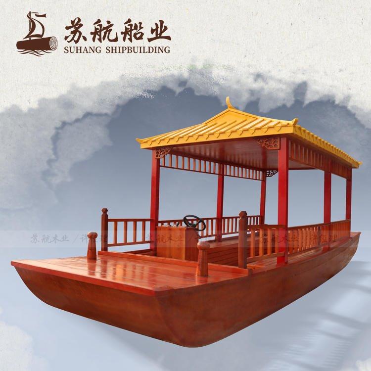 定制6人仿古手划船 休闲旅游乌篷船 电动观光船 手划木船  仿古摇橹船 木船厂家 木质游览船