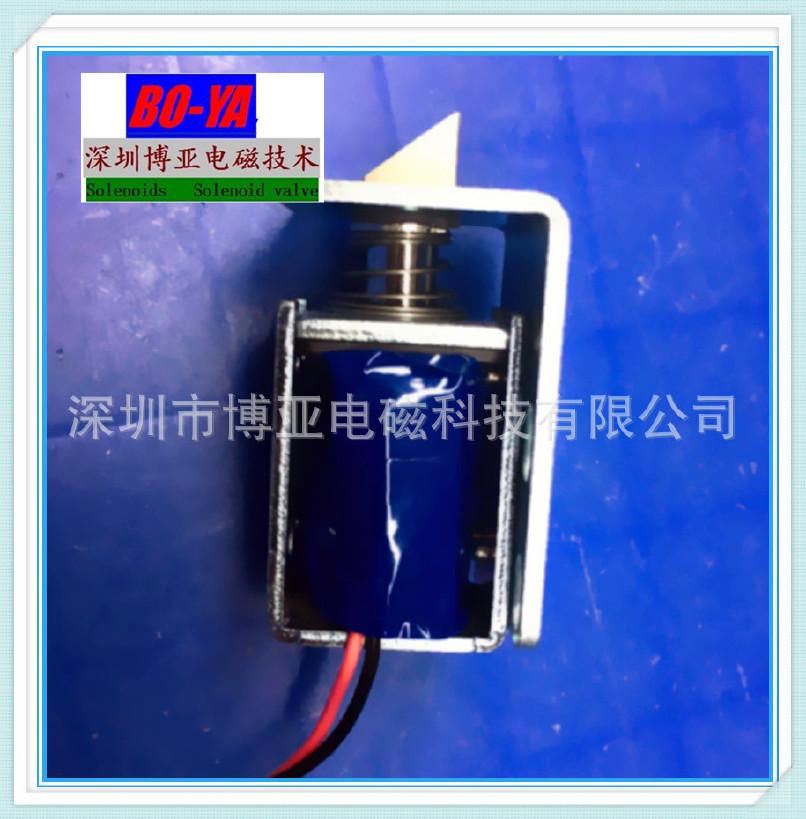 电磁锁|智能保险柜锁BYP-0836|直流电磁铁