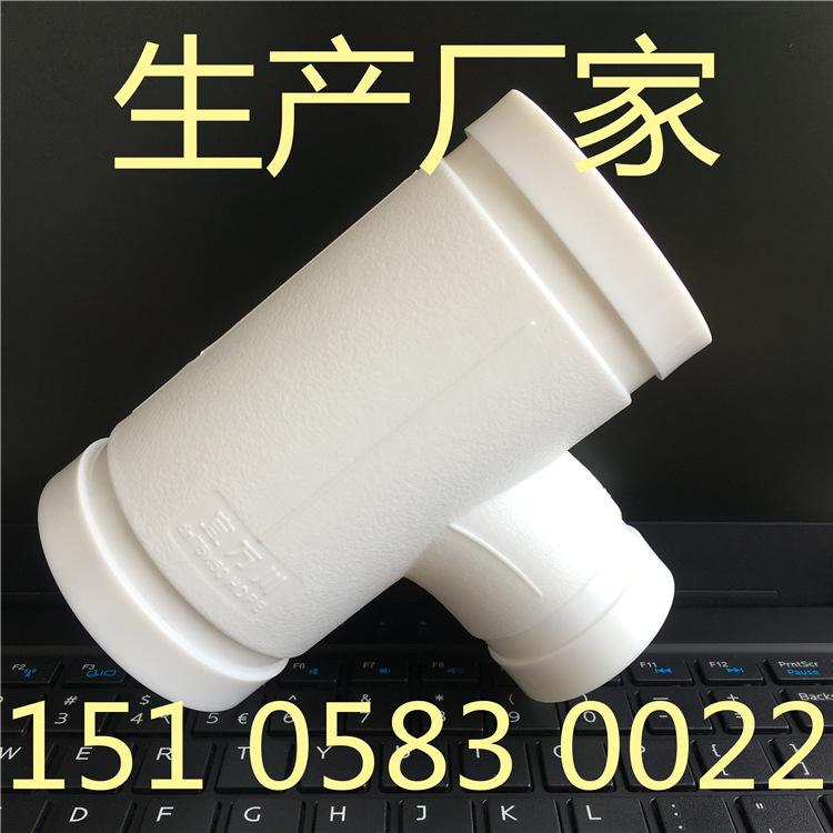 HDPE沟槽式排水管,ABS卡箍,高密度聚乙烯,PE沟槽排水管,厂家示例图3