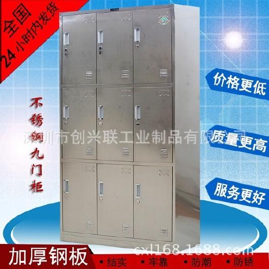 创兴联厂家直销不锈钢更衣柜24门更衣柜 浴室更衣柜