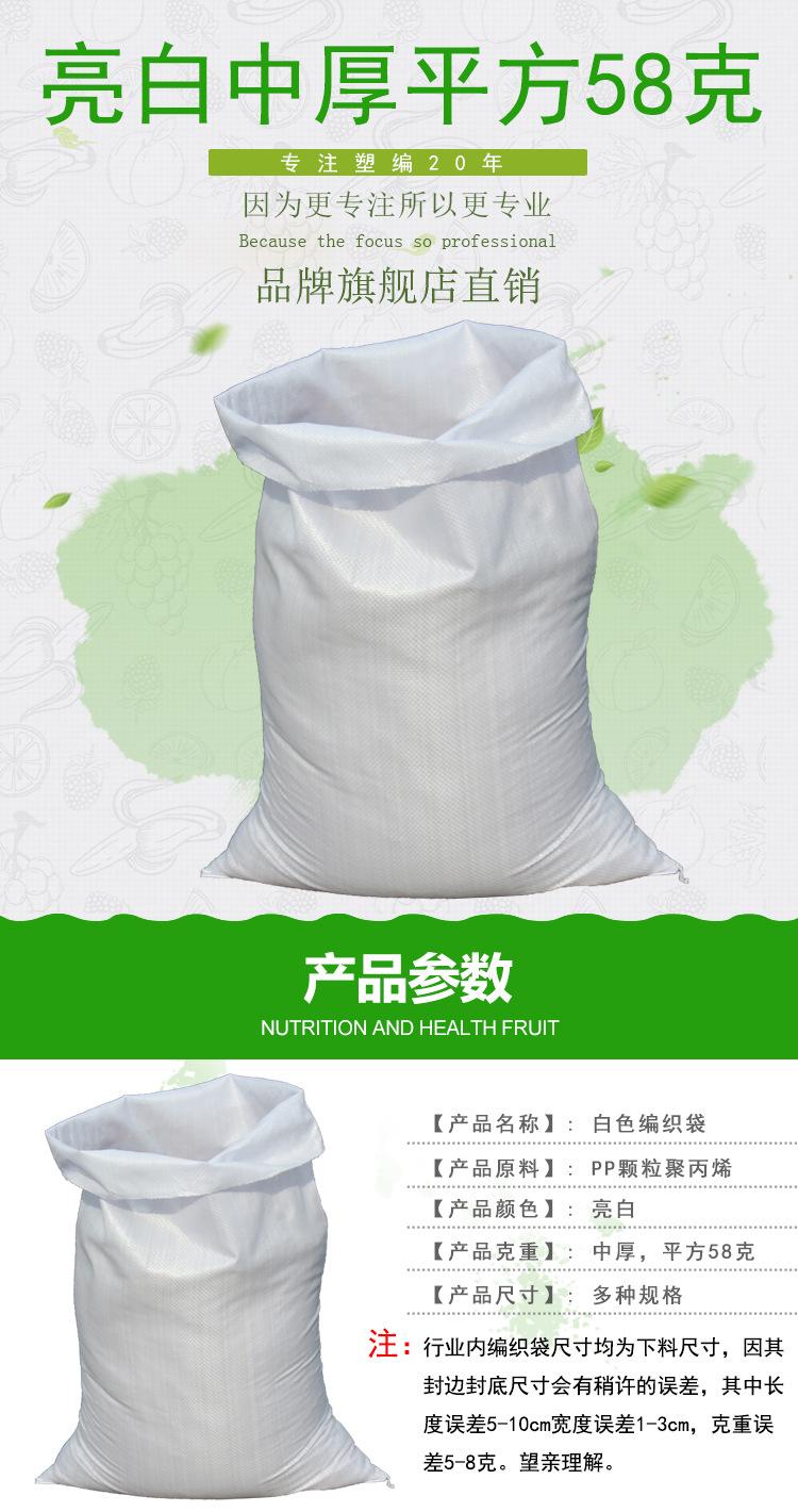 �S家直�Npp塑料亮白色中厚��袋批高手是不���p易出�影l覆膜彩印蛇身�w�u�u晃晃皮袋大�打包袋示例�D5