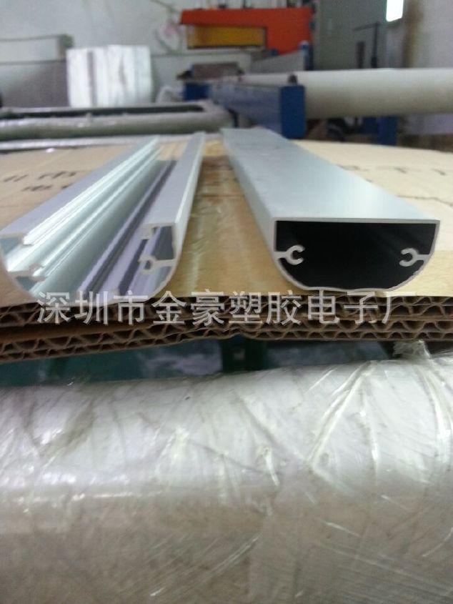 廠家供應LED臺燈外殼,面板燈,電源盒,日光燈管配件圖片