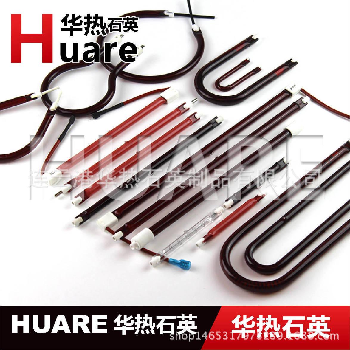 红外线灯 理疗 美容保健 美肤养生 TDP电磁波治疗器