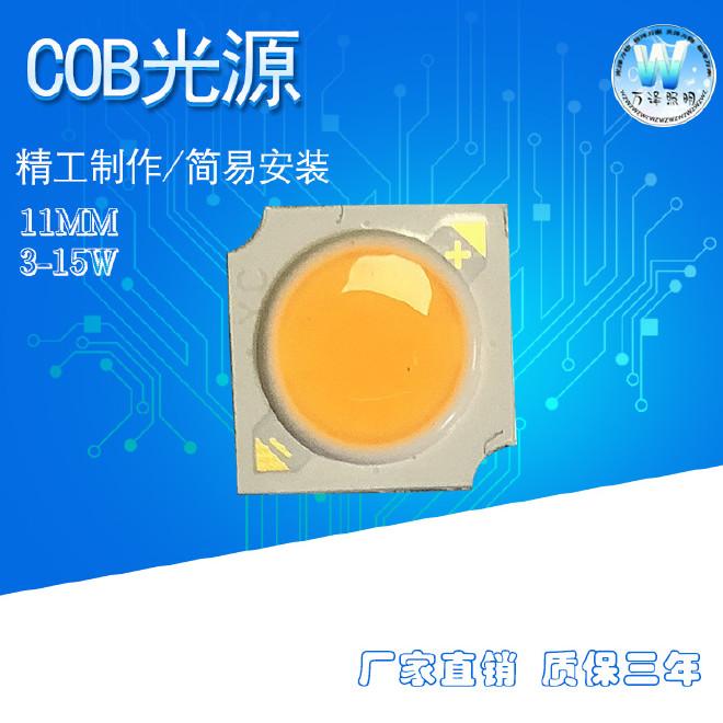 cob灯珠发光面11mmLED灯珠3W至15W光源 COB灯珠led直径1313MM图片