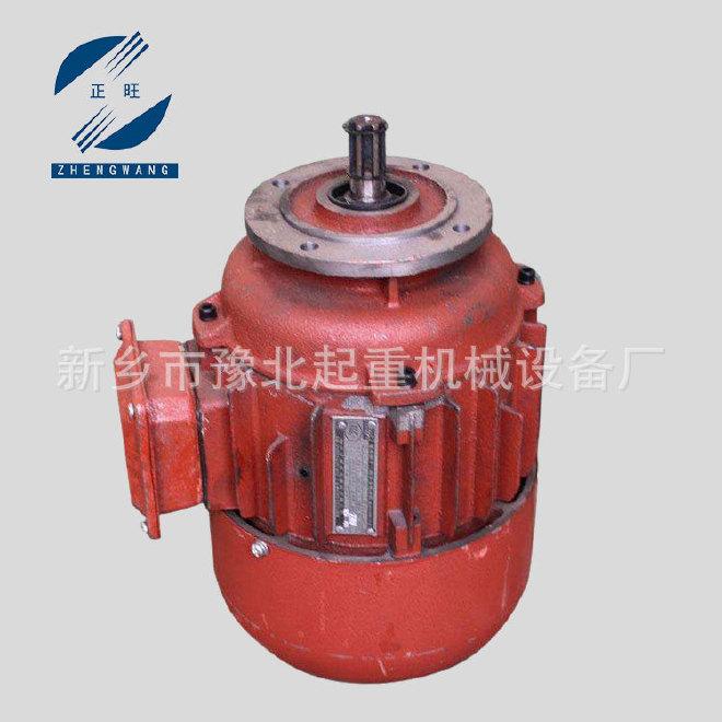 厂家直销电动葫芦运行电机ZDY型锥刹运行电机 起重机葫芦电机配件图片