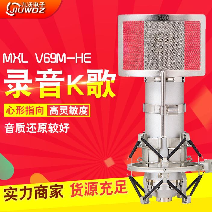 美国行货MXL V69M-HE大振膜电容麦克风 电子管话筒主播K歌麦克风图片