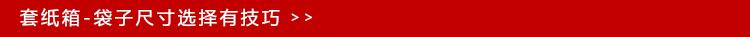 黑色蓝色红色防水油性记号笔大头笔耐用可加墨水正品记号笔批发示例图19