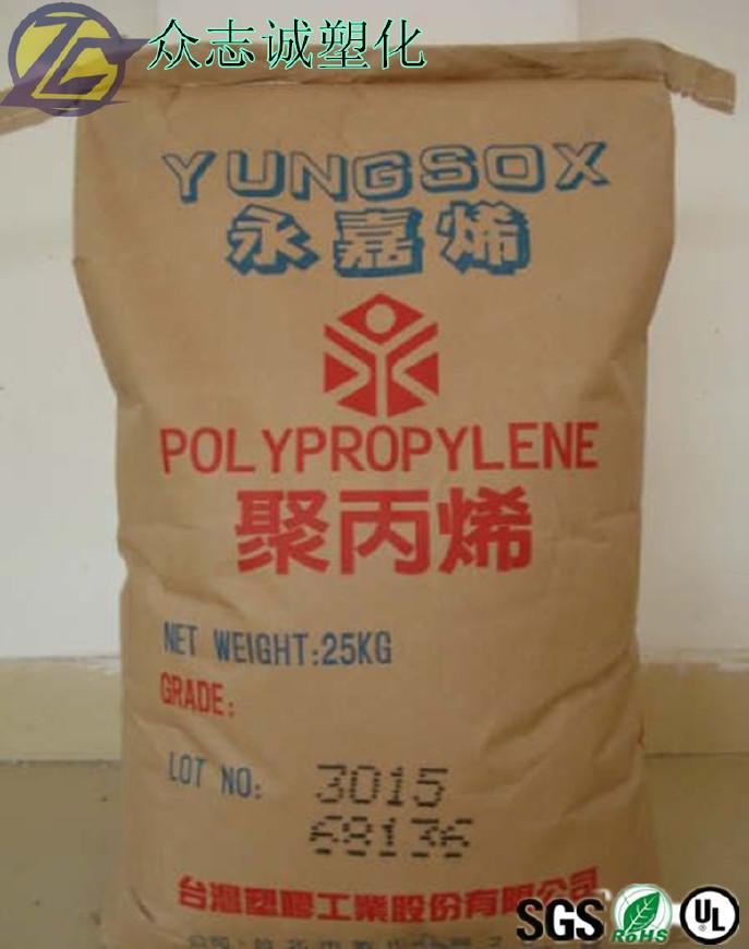 聚丙烯PP台湾塑胶3015 抗冲共聚PP 注塑高刚性食品增韧化工原料示例图3