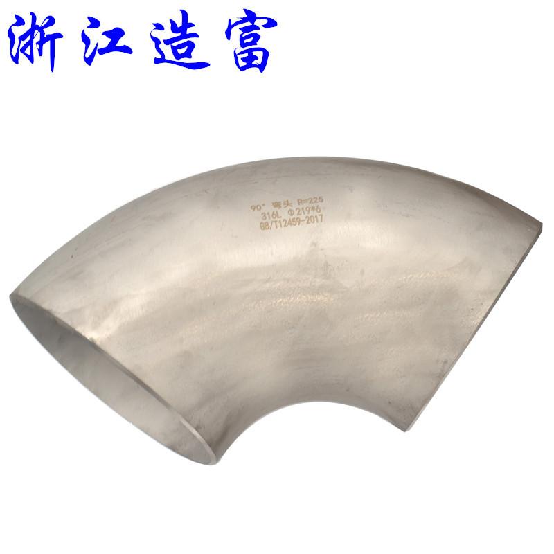 供应国标无缝高低压焊接大口径不锈钢304 316L弯头 批发定制示例图5