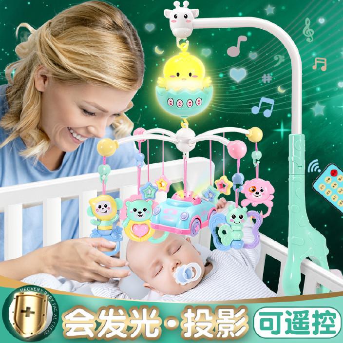 婴儿床铃音乐旋转床头摇铃女宝宝3-6-12个月2新生儿玩具0-1岁男孩