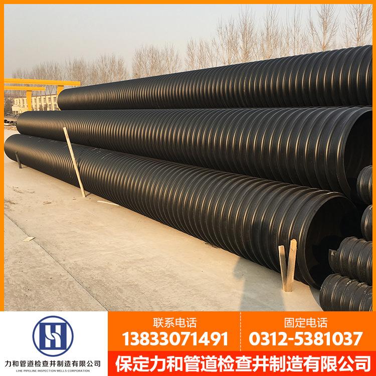 波纹管 钢带增强聚乙烯pe螺旋波纹管 钢带排水管 排污管道示例图2